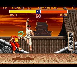 ストリートファイターⅡ 昇龍拳