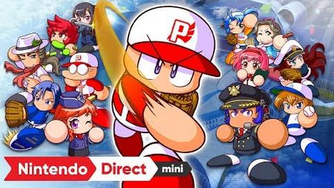 Switch/PS4「パワフルプロ野球2020」 プロモーションムービー ロングバージョンが公開!