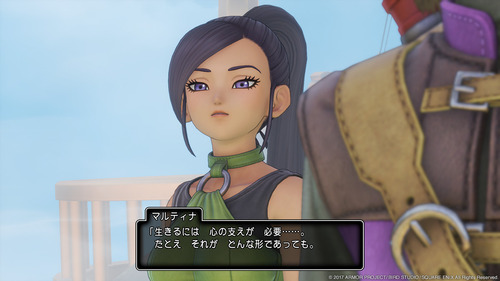 DQ11PS4 (9)