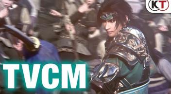 PS4「真・三國無双8」 TVCMが初公開!「B'z」が歌う主題歌も聴けるぞ!!