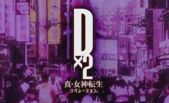 メガテン最新作「D×2 真・女神転生 リベレーション」オープニングムービーが公開!