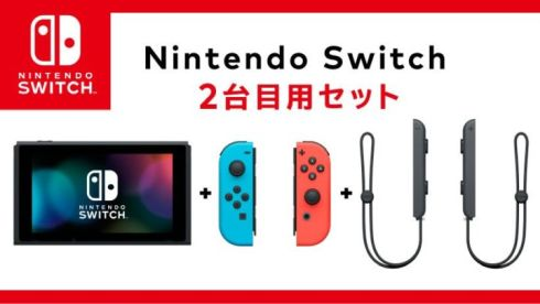xswitch-2nd.jpg.pagespeed.ic.Rfh57y7mXt