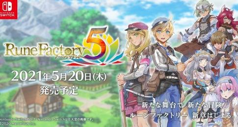 【朗報】Switch「ルーンファクトリー5」アマラン2位に上昇www