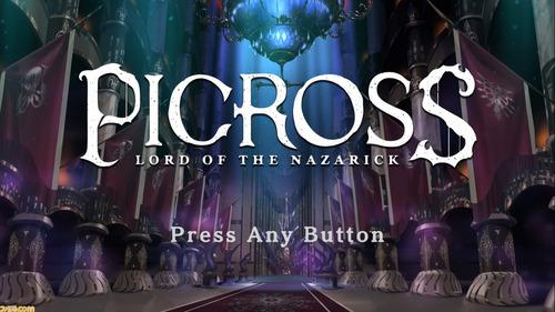 【朗報】最強のなろうオーバーロードのゲームがSwitchで7/25発売!「ピクロス ロード オブ ザ ナザリック」