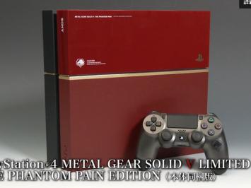 「メタルギアソリッド5:TPP」 これは欲しい!PS4本体同梱版、初回生産限定版紹介映像が公開!!