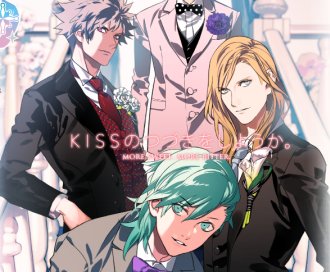 PSP「うたの☆プリンスさまっ♪All Star After Secret」 2015年2月26日発売決定!! ・・・PSP?(´・ω・`)