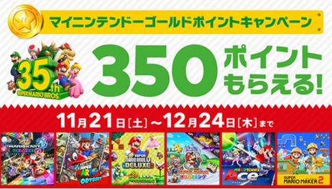 【セール】Nintendo Switchさん、セール中のソフトが728件に達する特大放出!!