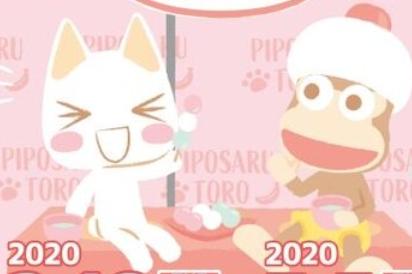 【速報】トロとピポサルがかえってきた!!!