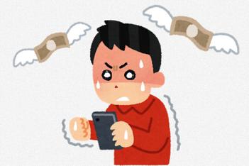【悲報】ワイ、ソシャゲにブチ切れてアプリ削除