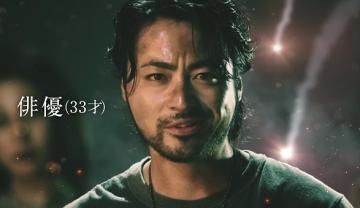 山田孝之さん新CMきたあああぁぁぁっ! PS4「コール オブ デューティ インフィニット・ウォーフェア」 『山田孝之と5人の絆』篇公開!