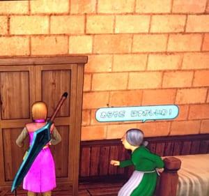 RPGでよく考えると不思議なこと