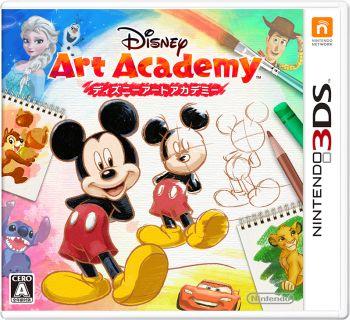 3DS「ディズニーアートアカデミー」 無料体験版が配信開始!レイヤーや新機能を追加した『絵心教室』シリーズ最新作