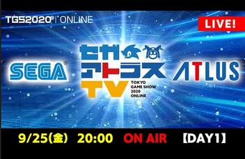 【朗報】龍が如く最新作、9/25のセガ・アトラス公式番組で発表へ!
