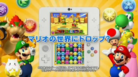 「パズルアンドドラゴンズ スーパーマリオブラザーズエディション」3DSで発売決定 反応まとめ