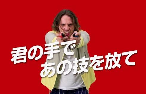 「ドラゴンボール ゼノバース2 for Nintendo Switch」 モーションPV「気円烈斬編」「拡散かめはめ波編」「ファイナルフラッシュ編が公開!