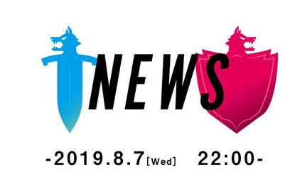 【速報】Pokemon direct 8/7(水) 22:00~ きたああぁぁぁぁっ!!!