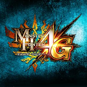 「MH4G」でも発掘武器最強なの?