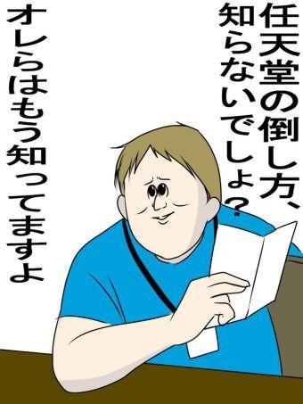 GREE (1)