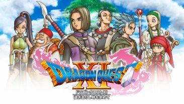 【悲報】日本を代表するRPG「ドラクエ11」が海外から大不評 つけられたあだ名が『Dragon Trash』 「よくできたファミコンのゲームのようだ」
