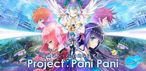 コロプラが社運を賭けた2Dオープンワールド「PANI PANI」とかいうゲーム、また覇権取れそう?