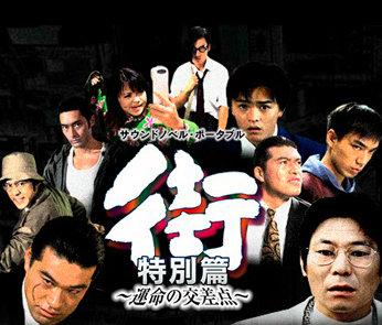 logo_machi_r