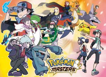 【衝撃】ポケモンマスターズ「1周年でEXにバージョンアップや! タグは#pokemonmasters exっと…あれ?繋げちゃうと…」