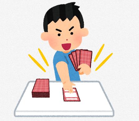 【画像】女子限定カードゲーム大会の様子がこちらwwww
