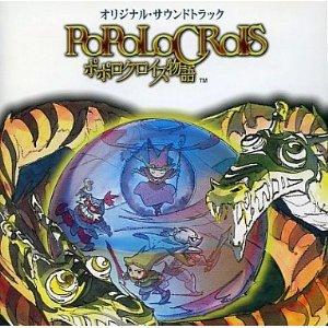(速報) 「ポポロクロイス牧場物語」 3DSで発売決定!豪華2タイトル融合で贈る新作RPG!!
