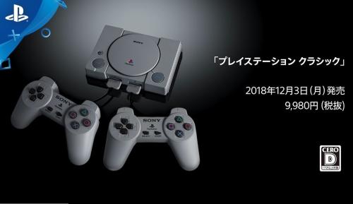 【速報】「プレイステーションクラシック」 収録ソフト20本発表きたあぁぁぁっ!!