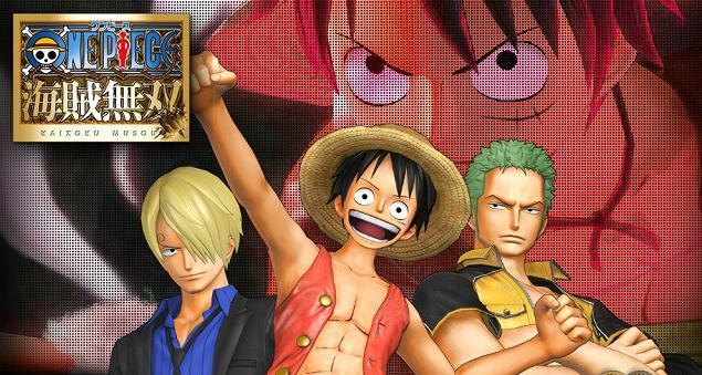 PS4『「海賊無双3」発売決定!反応まとめ