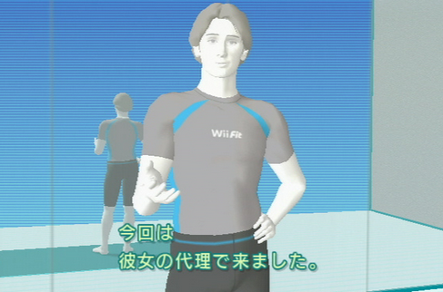 【悲報】WiiFITトレーナーの声優さん、ツイッターで暴れだす