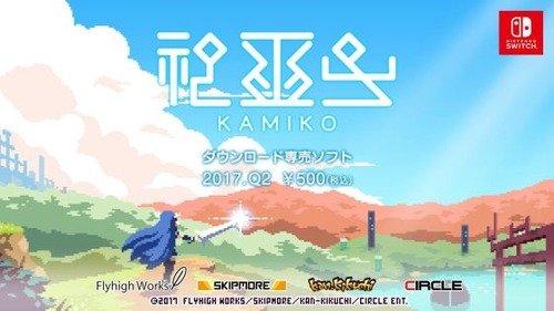 【朗報】インディーゲー「神巫女 -カミコ-」、Switch版の売上が25万本を突破したとフライハイが発表!!
