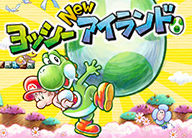 3DS「ヨッシー New アイランド」 発売日が判明!!