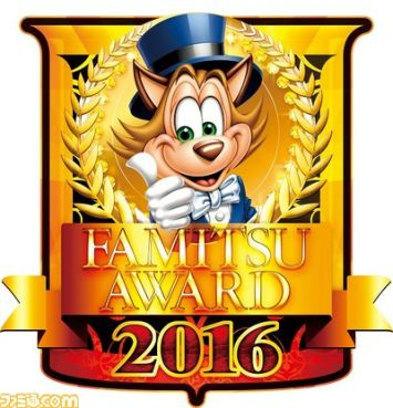 ファミ通アワード2016、ゲーム・オブ・ザ・イヤーは「ポケモンサンムーン」!