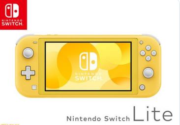 【速報】Nintendo Switch lite、初週17.8万台の爆売れスタートwwww