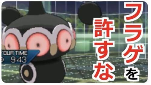 【悲報】ポケモン実況者ライバロリさん、フラゲがバレてイライラしてしまう
