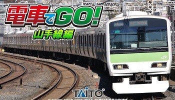 『電車でGO!』とかいうただひたすら電車を走らせるだけの狂気のゲーム wwww