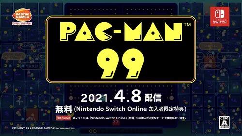 【速報】「パックマン99」、発売決定キタ━━━⎛´・ω・`⎞━━━ッ!!