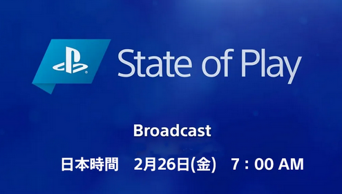 【PS新作発表会】「State of Play」一覧まとめ