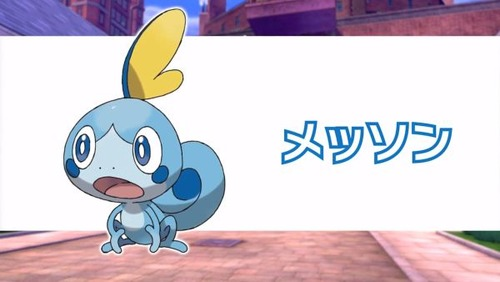 pokemonsords-shiled (13)