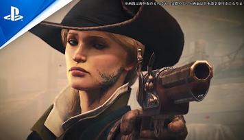 【冒険活劇】「グリードフォール」 美女が銃をぶっ放してモンスターを蹴散らすPS4向けオープンワールドRPGが8/20発売!ストーリートレーラーが公開