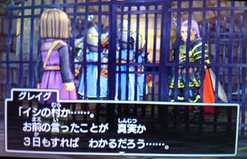 主人公たちが牢屋に入れられるシーンがあるゲームwwww
