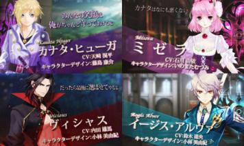 【悲報】テイルズシリーズ、女性陣に支配される