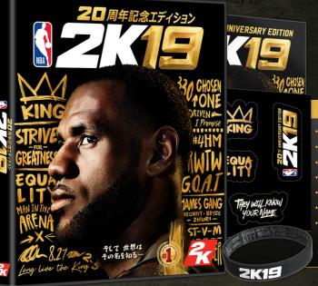【速報】『NBA 2K19』が正式発表!2018年9月11日に発売決定!!【全機種確認】