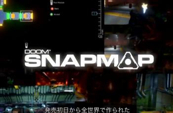 「DOOM」の『SnapMap』機能を紹介する国内向け企画第3弾 ライブステージ映像公開
