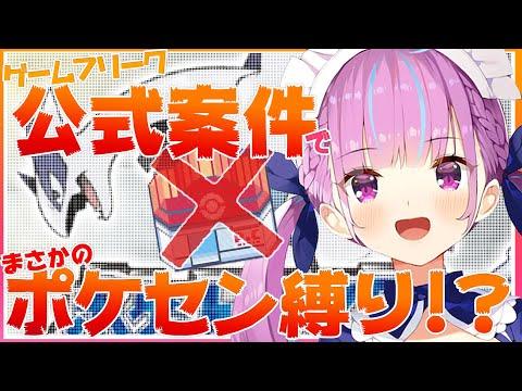 【悲報】VTuberのゲーム配信が次々と権利者削除される→怒ったオタクが任天堂にブチ切れ