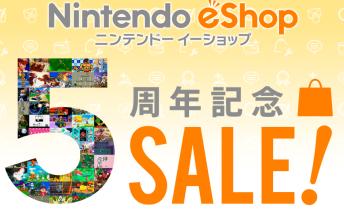 【3DS】5周年記念割引き10時からスタート!!!