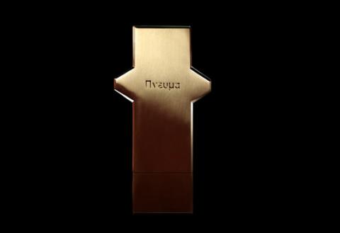 【朗報】ゼノブレイド2さん、ハイレゾ音源配信サイトでランキング1位を獲得してしまうwwww