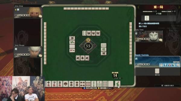 【郎報】「FF14」内に本格麻雀が実装される