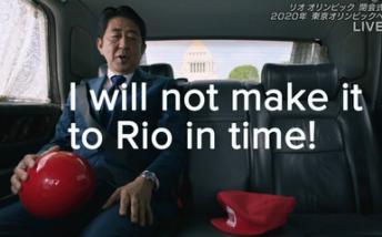 【速報】リオ五輪閉会式に安倍マリオ登場wwwwwwwww